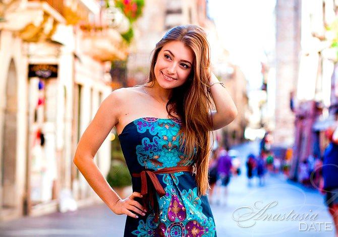 first online dating message AnastasiaDate