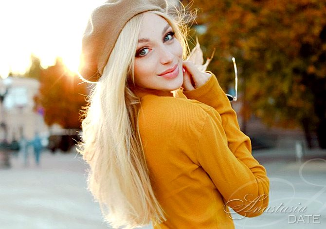 beginning online dating AnastasiaDate