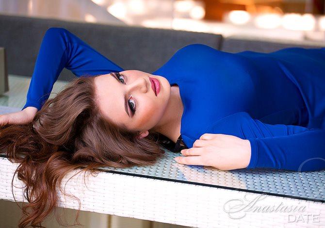 Anastasia Date   ow Do Men Fall in Love with Women on Anastasia com?