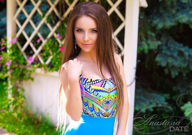 Anastasia Date   Flirty Words To Use When Online Dating Russian Girls