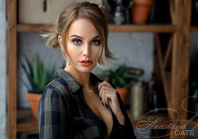 date dating skills AnastasiaDate